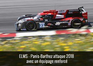 ELMS---Panis-Barthez-attaque-2018-avec-un-équipage-renforcé